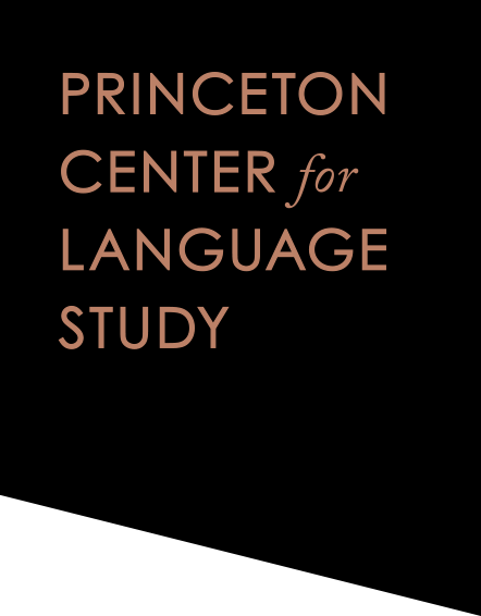 Princeton Center for Language Study | Princeton University