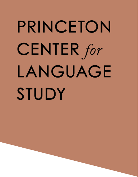 Princeton Center for Language Study